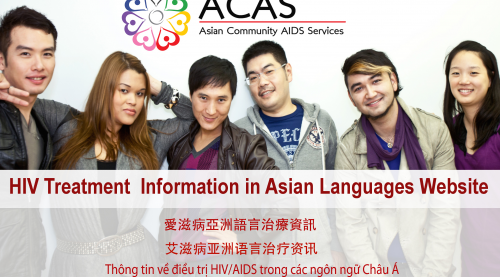 HIV Treatment Information in Asian Langauges Website Postcard (Front)