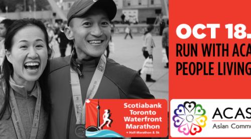 ACAS Scotia Run 2015 Banner