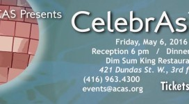 CelebrAsian Banquet Dinner 2016 Banner