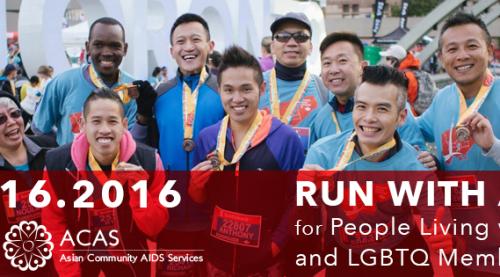 RunWithACAS-2016