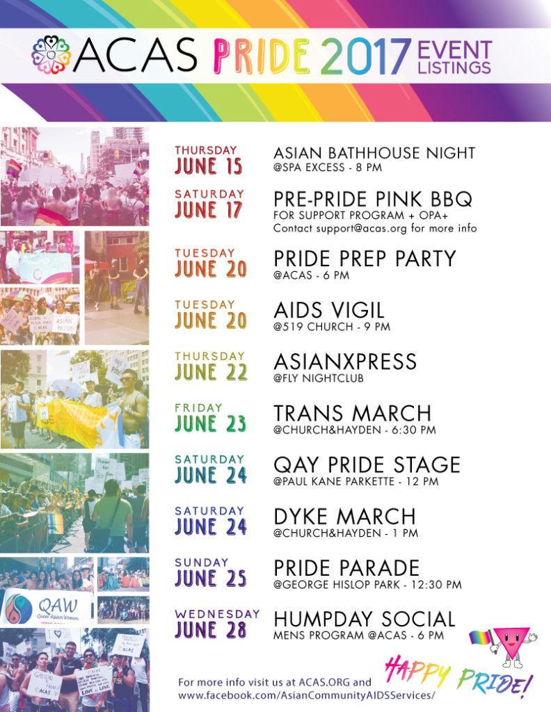 pride2017-schedule01